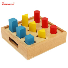 Sensory Toys Montessori Geometric Block Cylinder Beechwood Educational Teaching Toys 3-6 Year Baby Toys Preschool Games SE043-3