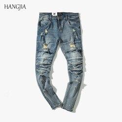 Потертые рваные зауженные джинсы мужские потертые обтягивающие джинсы модные уличные Синие рваные байкерские джинсы для мужчин