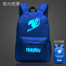 Fairy Tail Glowing Backpack