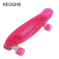 Fish Long Board Adult Children Penny Skateboard PU 4wheels Glow Outdoor Sports Bodybuilding Single Headed