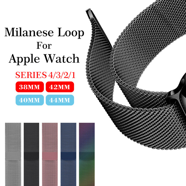 Milanese Loop Band for Apple watch 42mm 38mm Link Bracelet Strap Magnetic adjustable buckle with adapter for iwatch Series 4321 4