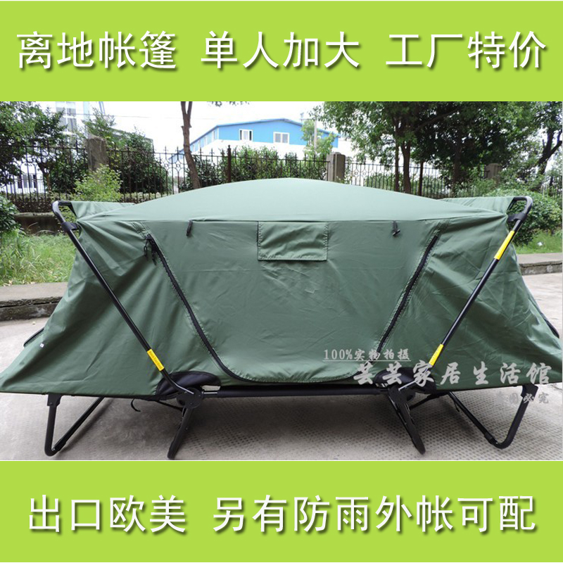 Auto export tent camp set up off the ground bed tent bed tent outdoor camping essential leisure женские чулки export