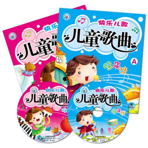 Chinese Nursery Rhymes Baby Song Picture Books With Vcds 2 Set In From Office School Supplies On Aliexpress Alibaba Group