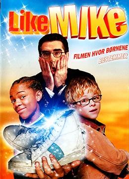 《小鬼魔鞋》2002年美国喜剧,家庭,奇幻电影在线观看