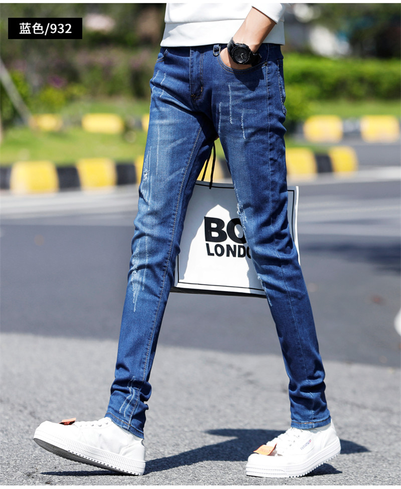 Fashion Straight Men's Jeans Korean Version Elastic Force Slim Harem Blue Pants Spring Summer Men Jeans Hight Quality New 2019