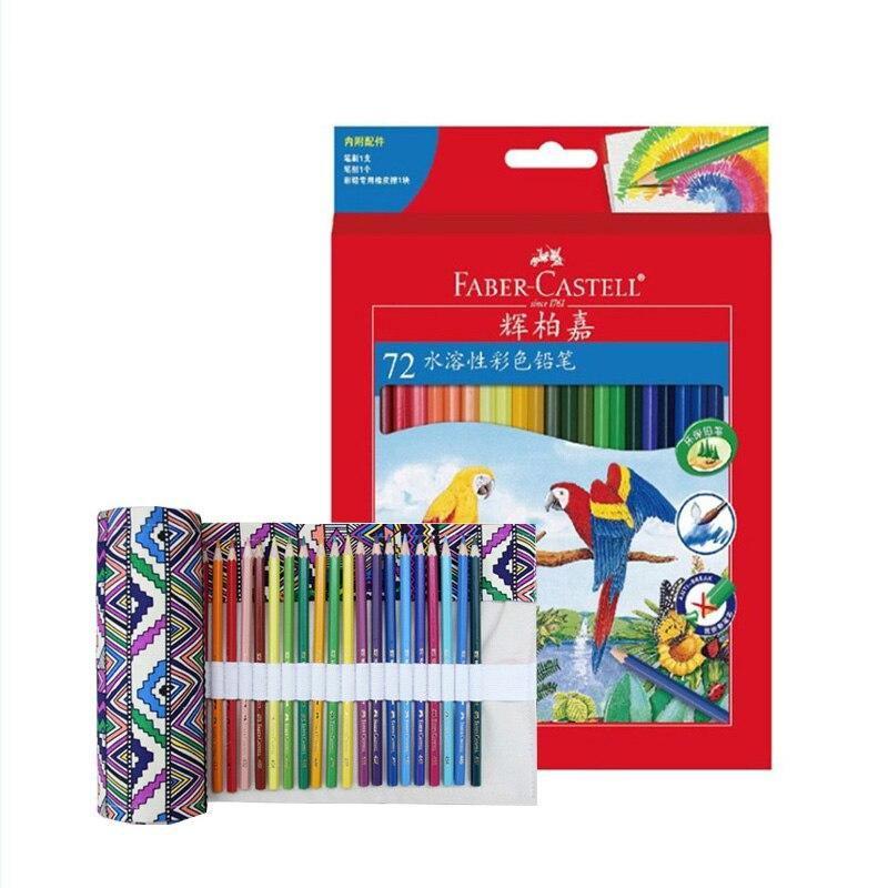 FABER CASTELL 72 color water soluble color pencil, student art, painting watercolor pencil faber castell 12 24 36 60 colors blue tin lattice water color water soluble colour pencil