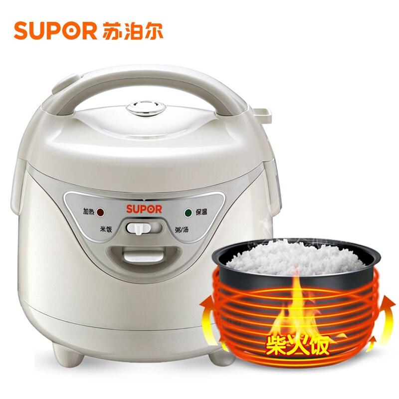 Mini Electric Cute Rice Cooker 1.6 L Kitchen Cooking Appliances цена