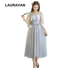 robes de soirees princess costume adult elegant gray ball gown bridesmaid  girl dresses 2018 lace for 5f162505bab0