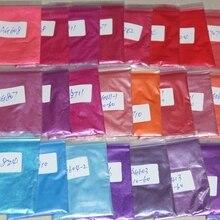 24 различных красивых цвета s Косметическая слюда цвет пигмент. Мыло/бомбы для ванны/тени для век/Помада/макияж