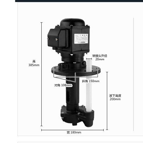 Machine tool electric pump cooling pump oil pump JCB-90 500W 380V three phase high quality and low price machine tool electric pump cooling pump oil pump