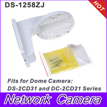 DS-1258ZJ Wall Mount bracket cctv equipment For Dome Digicam DS-2CD31 and DC-2CD21 Sequence