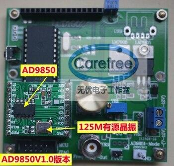 AD9850 (0~40M) DDS Signal Source, Signal Generator, DDS Module, Post