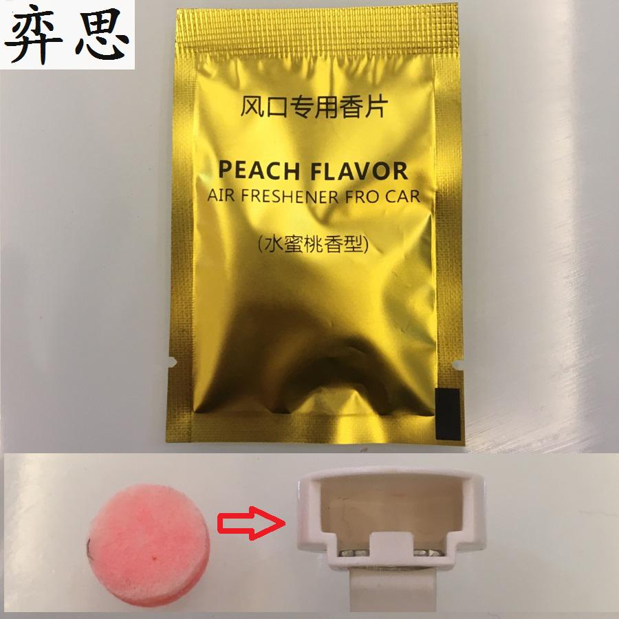 Special-Filler Perfume Tablets Vehicle-Air-Freshener Cotton-Supplement For Automobile