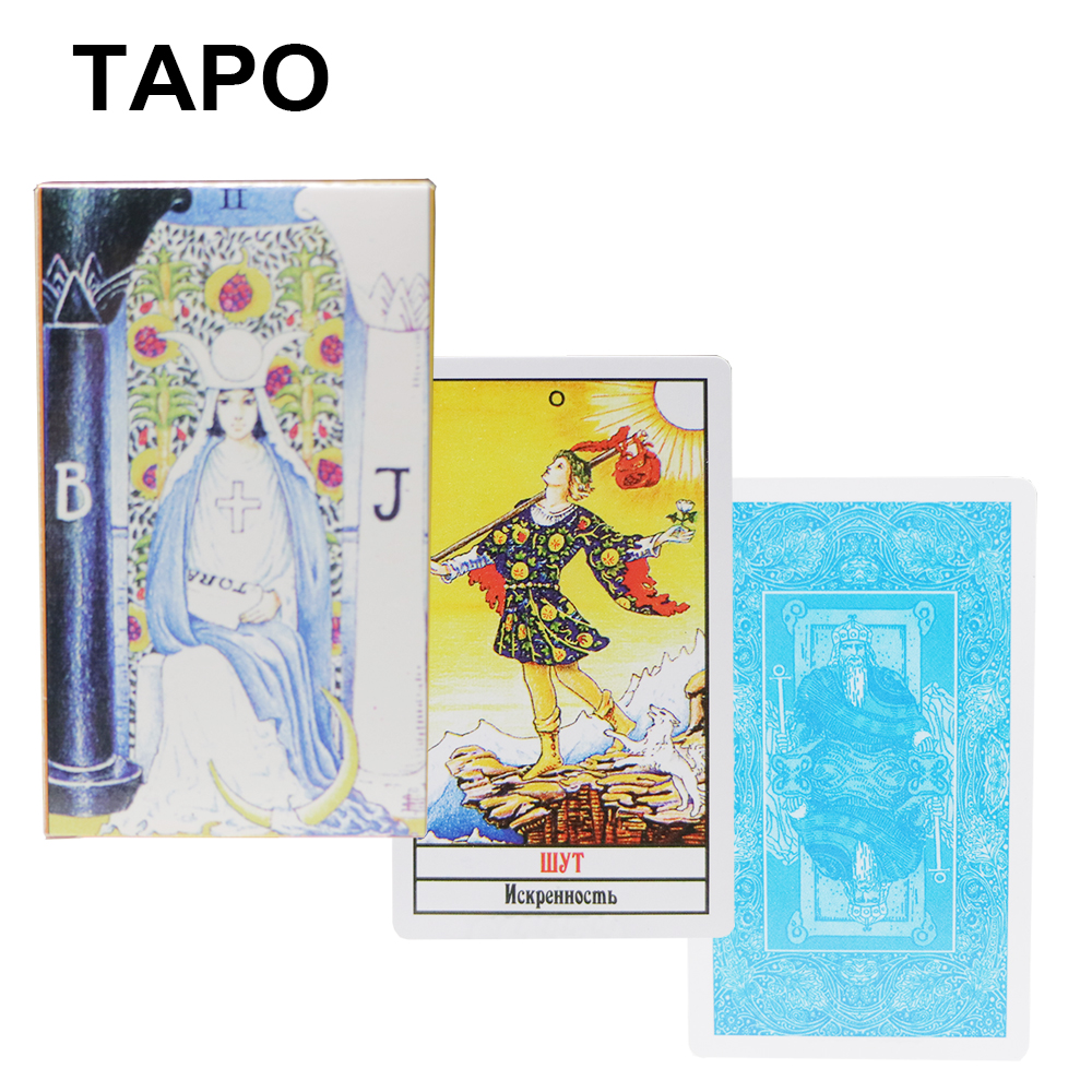 2019 Full Russian Version Rider Tarot Cards Deck Mysterious Divination Fate Tapo Cards Game, Board Games