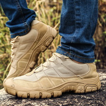 Outdoor Men Hiking Shoes Waterproof Breathable Tactical Combat Army Boots Desert Training Sneakers Anti-Slip Trekking Shoes