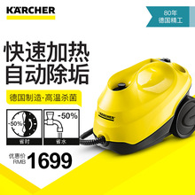 Free shipping steam cleaning machine of lampblack machine cleaning machine for household electric mop mopping machine