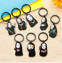 80pcs Japanese Studio Ghibli Miyazaki Hayao Anime Spirited Away Kaonashi Cute Keychain No Face Iron Key ring Pendant Kids Toy цена