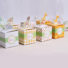 50pcs/lot Candy Box Tiger/Monkey/Elephant/Giraffe Kids Birthday Party Box Supplies Baby Shower Candy Gift Present Boxes(China)