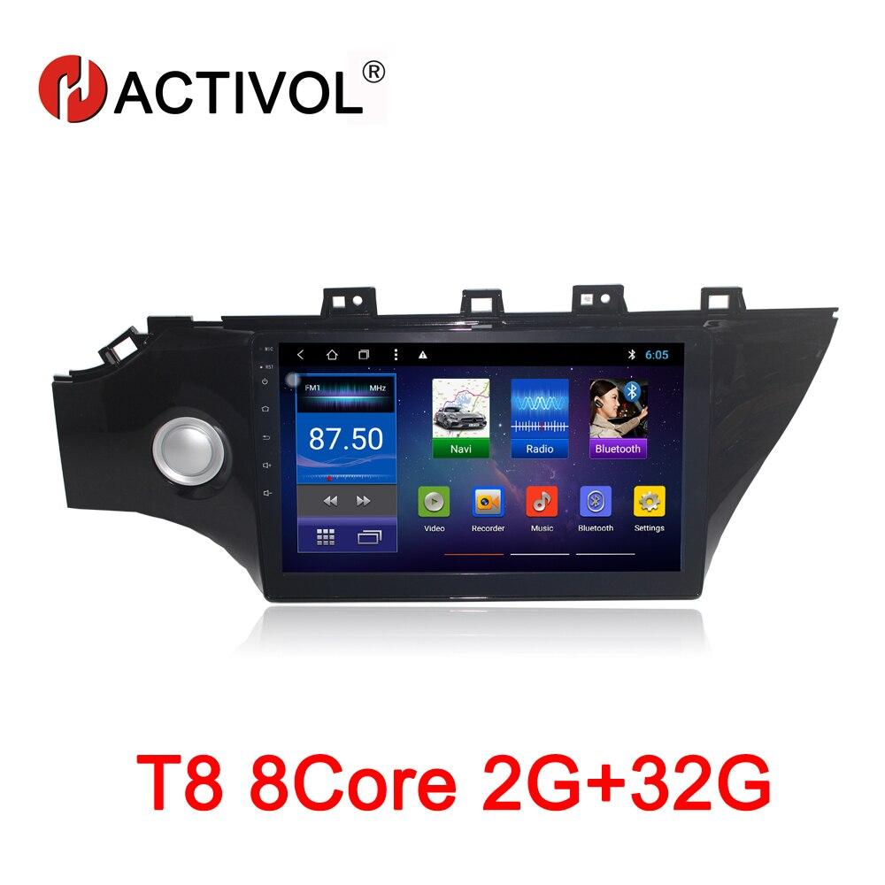 HACTIVOL 10 Octa Core 2 г Оперативная память 32 г автомобиля радио для 2017 KIA K2 Android 8,1 автомобиль dvd плеер gps навигация Wi Fi карта руль