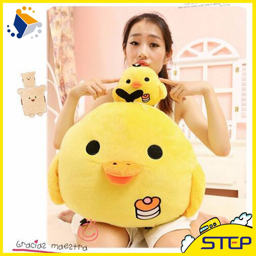 Free Shipping 20cm Cute Rilakkuma Chick Plush Toy Easter Day Gifts