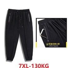 Мужские спортивные штаны в Корейском стиле, большие размеры 5XL 6XL, модные спортивные штаны, 7XL, летние дышащие свободные эластичные мужские черные штаны