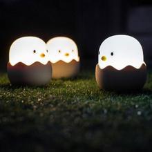 MUQGEW Night Light Eggshell Chicken Tumbler Cartoon Bedside Night light LED Bedroom Table Home Party Decoration 3D Desk Lamp CSV
