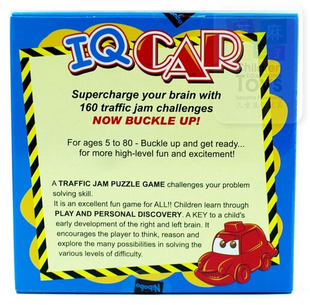 Klassisk kvalitet IQ-puslespill Mind Brain Teaser Kids Educational - Puslespill - Bilde 3