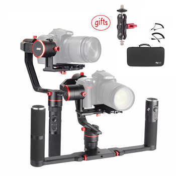 Dual Handle Camera Stabilizer