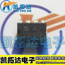 Si  Tai&SH    SDC603 DIP-8 IC  integrated circuit