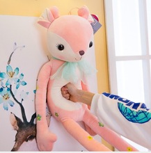 WYZHY New creative cute soft deer doll plush toy sofa bedroom decoration to send friends and children gifts 120cm