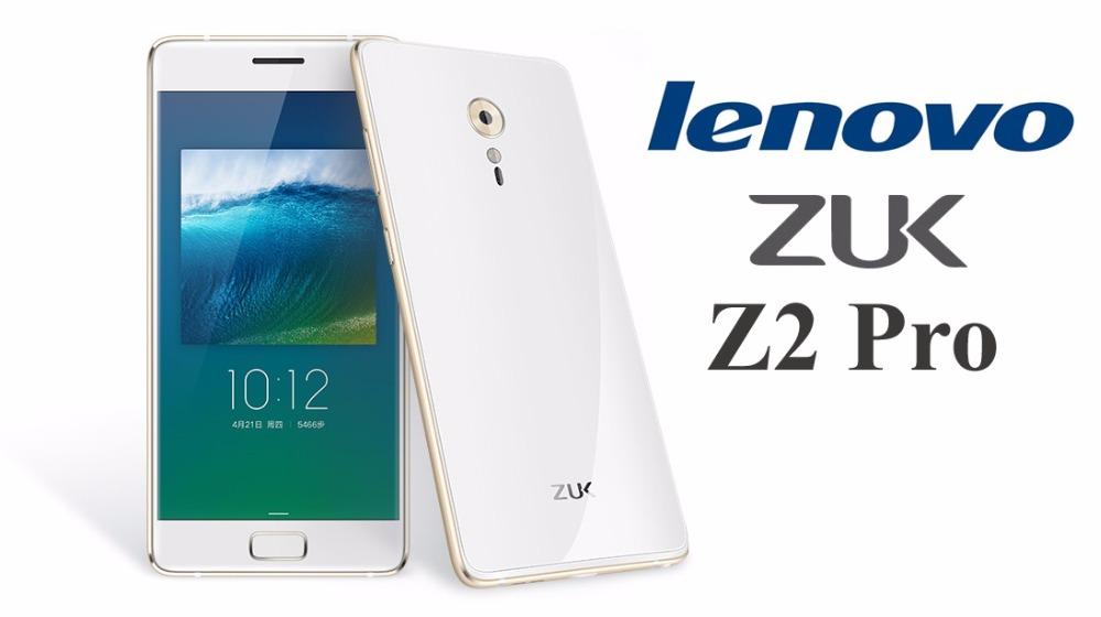 ZUK-Z2-Pro-01