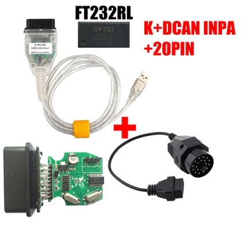 Best Quality FT232RL FT232RQ Full Chip PCB For BMW INPA K DCAN K+CAN USB Diagnostic Interface INPA Compatible For BMW Series image