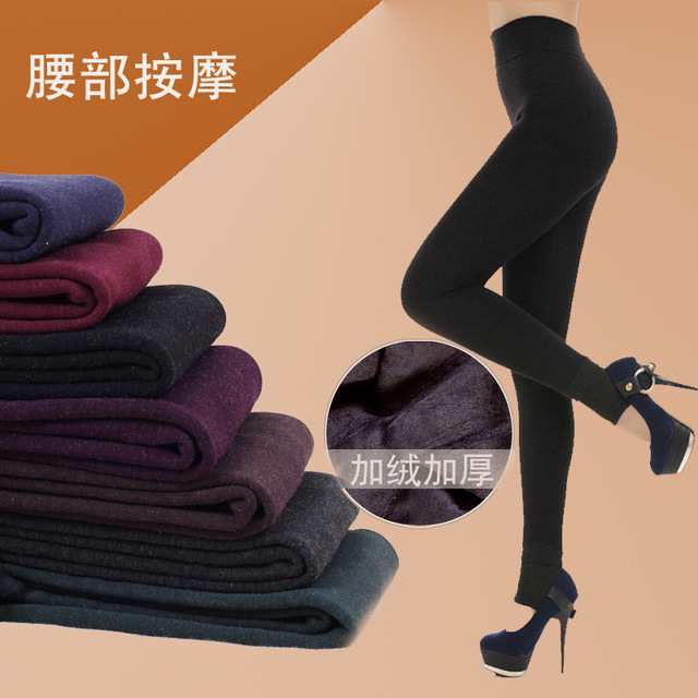 2016 11 11 New Winter Colorful Cotton Lamb Thickened Foot Massage One Seamless Korean Warm Pants Leggings Free Shipping