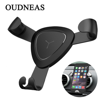 OUDNEAS Mobile Car Phone Holder Stands Gravity Metal Air Vent Mount Car Holder for iPhone 6 7 8 X Cell Phone Holder Universal mobile phone car vent holder