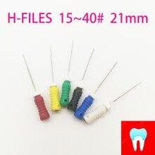 6 шт. 15~ 40#21 мм зубные ПроТейпер файлы корневого канала стоматолога материалы Стоматологические инструменты ручного использования нержавеющая сталь H файлы