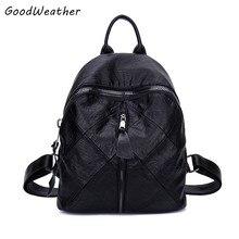 Высокое качество PU кожа женщин рюкзак овчины pattern мягкая поверхность случайные сумки моды черный большой емкости дамы рюкзаки