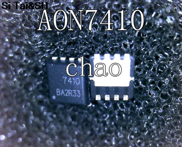 10pcs AON7410 AO7410 7410  MOSFET QFN-8