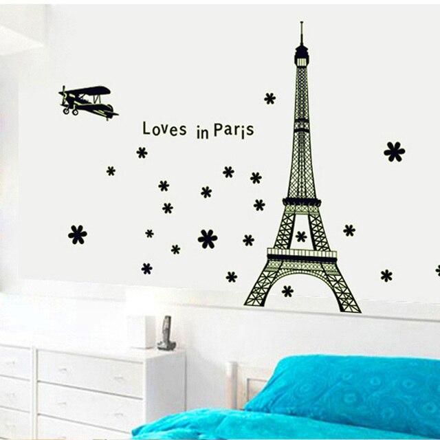 Luminous Stickers Romantic Loves In Paris Pattern Eiffel Tower - Wall decals eiffel tower