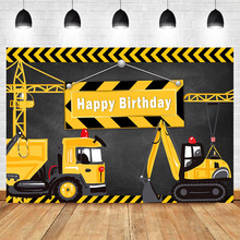 NeoBack Happy Birthday Construction Theme Backdrop Yellow Digger Trucks Backdrops Boys Party Photography Background