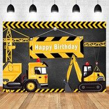 Neoback Gelukkige Verjaardag Bouw Thema Achtergrond Geel Graver Vrachtwagens Achtergronden Jongens Verjaardagsfeestje Fotografie Achtergrond