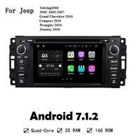 2 GB RAM Quad Core אנדרואיד 7.1.2 DVD לרכב GPS Navi יחידת רדיו עבור 300C סברינג ג 'יפ גרנד צ' רוקי מצפן המצטיין מסע
