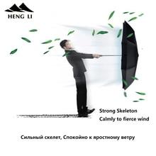 125CM Windproof Automatic Umbrella For Men Brand Large Folding Rain Woman Double Golf Business Car Umbrellas