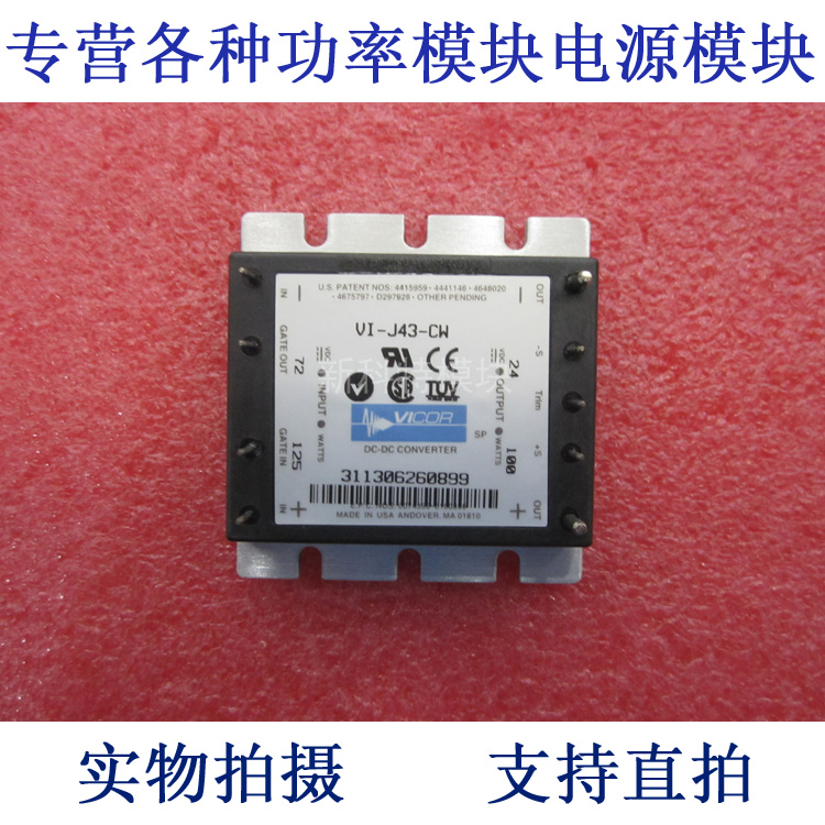 VI-J43-CW 72V-24V-100W DC / DC power supply module