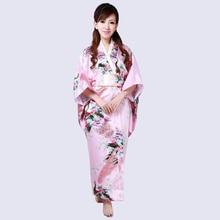 Yukata H0040-B Kimono Silk