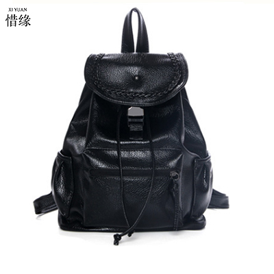 2017 female Fashion Brand PU Leather Backpacks student School Bags Laptop shoulder bag Black Waterproof Travel Backpack women