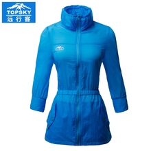 Topsky outdoor ultralight coat quick dry skin jacket breathable hoodies women cycling sun block for camping