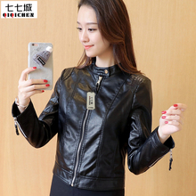 2017 Women's Stand Collar Short Design Leather Coat Female Jacket Women's Leather Clothing Mulheres Jaqueta de Couro 3XL