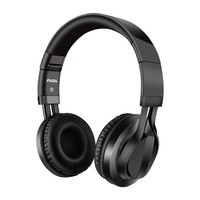 1 2M Wired Foldable Over Ear Stereo Headphone Headset Soft Earmuffs For IPhone PC Smartphone Perfect