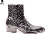 FR.LANCELOT 2018 New fashion Chelsea boots men patent leather boots snakeskin print Leather ankle botas high end zip men boots