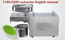 110 V/220 V жара и холодного дома масло пресс машина pinenut, какао соевый боб оливковое масло пресс машина высокая скорость экстракции масла